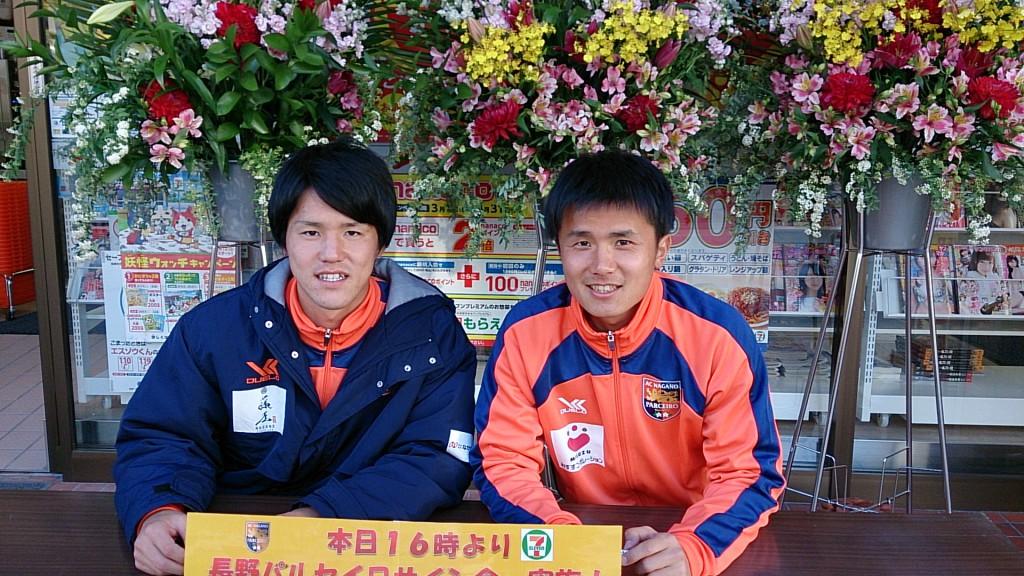No.6仙石選手とNo.8菅野選手です。